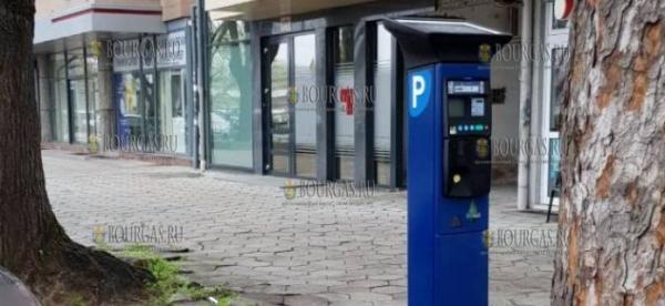 В МП «Парковка и репатриация» в Пловдиве часть сотрудников заменят паркоматы