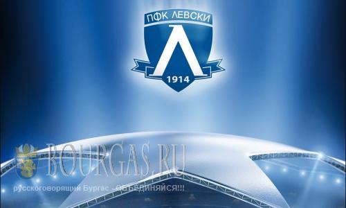 «Левски» обзавелся новым рекламным партнером