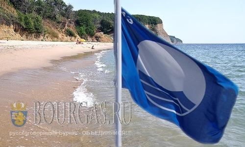 14 пляжей Болгарии в этом году имеют «Голубой флаг»