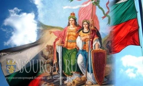 6 сентября в Болгарии большой национальный праздник