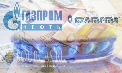 Российский «Газпром» должен болгарскому «Булгаргазу»?