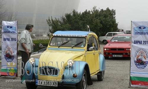 Ралли ретро автомобилей прошло в Варне