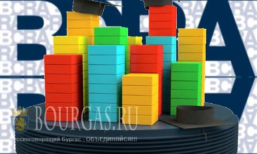 В Болгарии, наивысший кредитный рейтинг среди муниципалитетов — имеет Бургас