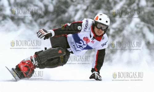 Этап Кубка Мира по сноуборду в Банско Болгария