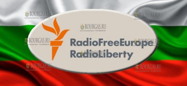 Радио «Свобода» возвращается в эфирное пространство Болгарии
