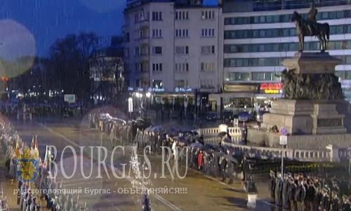 3-е марта — Национальный праздник Республики Болгария