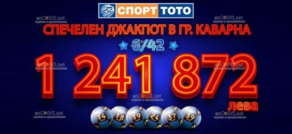 В Болгарии появился очередной лотерейный миллионер