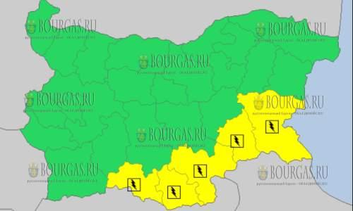 26 сентября в Болгарии — дождливый и грозовой Желтый код опасности