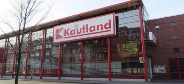 Супермаркеты Кауфланд в Болгарии теперь работают онлайн