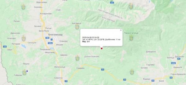 26 апреля 2020 года на Юго-Западе Болгарии произошло землетрясение
