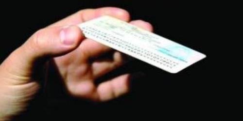 В 2020 году в Болгарии нужно будет заменить более 2,2 млн. документов