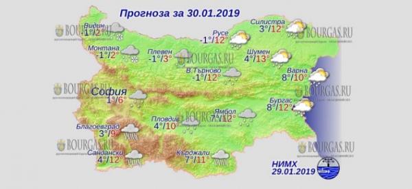 30 января в Болгарии — повсеместно дожди, днем +13°С, в Причерноморье +12°С