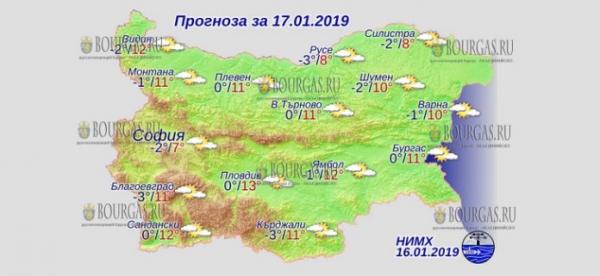 17 января в Болгарии днем по весеннему тепло — до +13°С, в Причерноморье +11°С