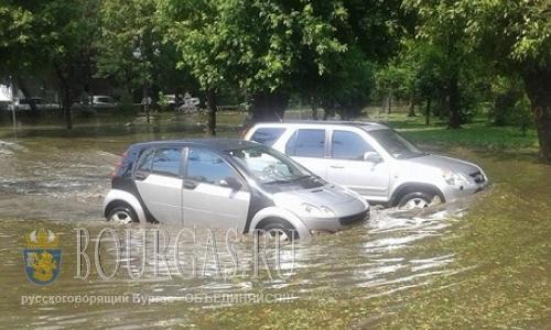 Улицы Пловдива затоплены после сильного ливня