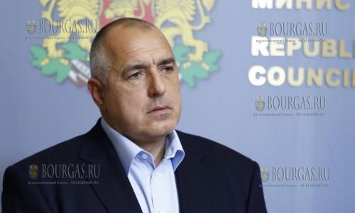 Премьер Болгарии обвинил РФ И США в миграционном кризисе