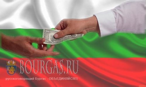 Болгария получила кредиты на сумму более пол миллиарда евро