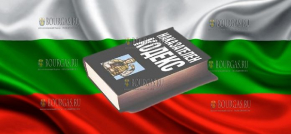 В 2018 году в Болгарии было рассмотрено 31 154 уголовных дел