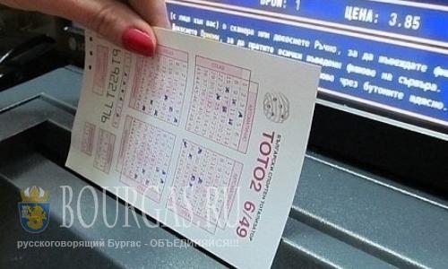 В Болгарии появился 106-й тото-миллионер