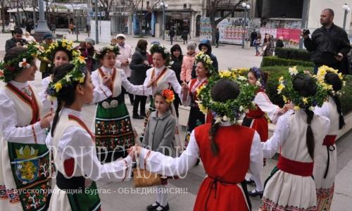 Лазарки — сегодня пели возле муниципалитета Бургаса