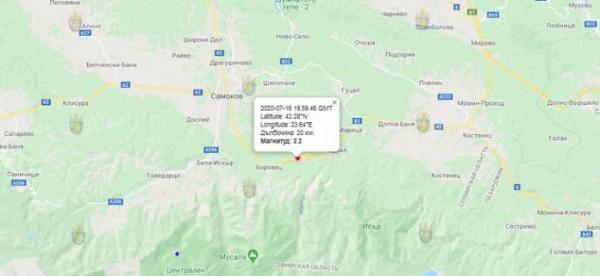 16-го июля 2020 года на Западе Болгарии произошло землетрясение