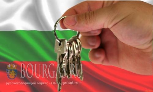 Почти 16% болгар в Болгарии арендует жилье