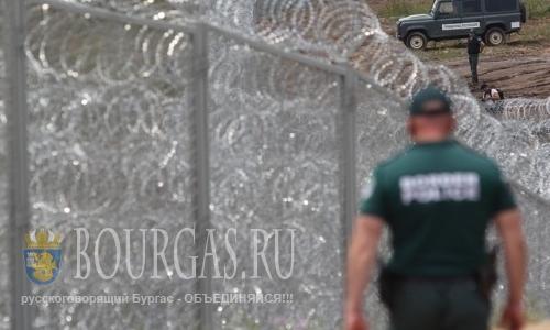 Болгария отгораживает себя от Турции