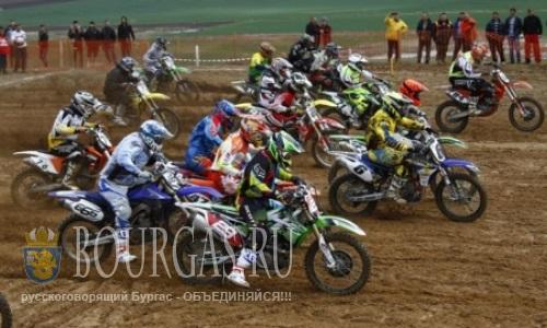 Grand Prix 2015 в Поморие — прошел успешно…