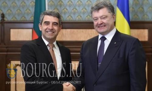 Болгария за отмену виз для украинцев