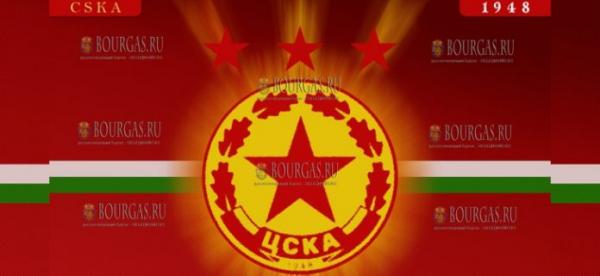 ФИФА обязало руководство ФК ЦСКА София погасить долг перед Сивардом Спрокелем