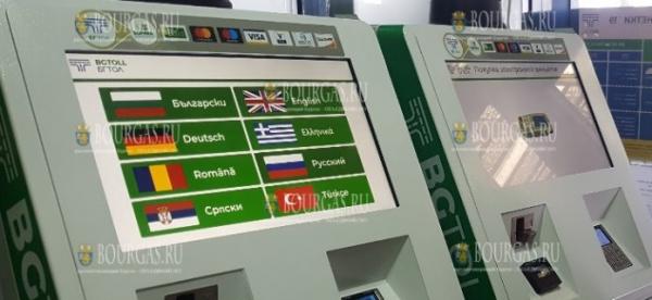 В Болгарии заработал калькулятор платы за проезд для грузовиков и автобусов