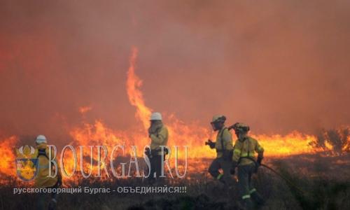 В 9 областях Болгарии Красный код пожароопасности