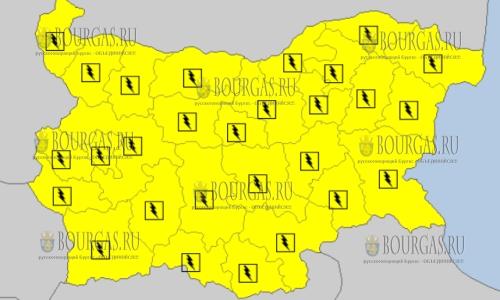 18 июня в Болгарии — всю страну накрыл грозовой и дождливый Желтый коды опасности