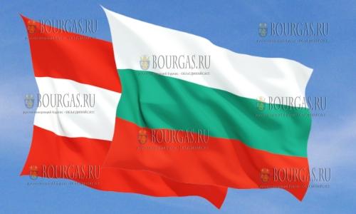 В Бургасе пройдут Дни Австрии