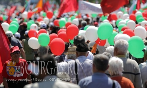 1 мая — День труда и международной солидарности трудящихся