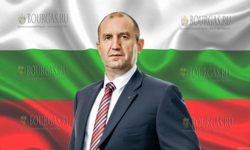 Президент Болгарии вручил правительственные награды