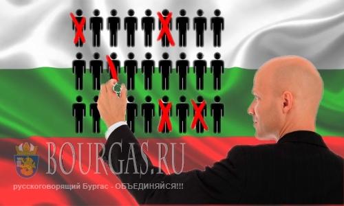 В Болгарии официально трудоустроено более 3 млн. человек