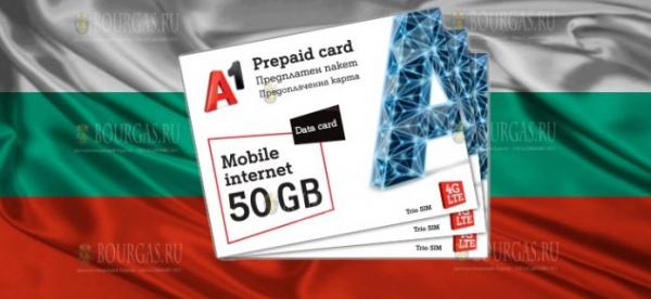 А1 предоставляет своим клиентам в Болгарии бесплатный мобильный интернет