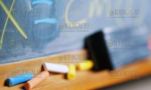 Болгария обсуждает график занятий, экзаменов и каникул в учебных заведениях страны