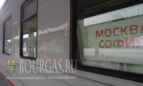 РЖД возобновляет ж/д сообщение с Болгарией