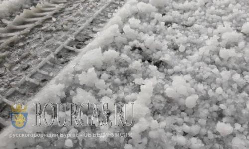 Некоторые районы Болгарии засыпало градом