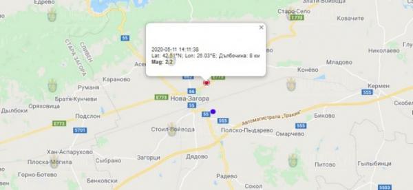 11-го мая 2020 года в центре Болгарии произошло землетрясение