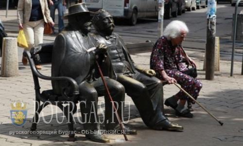 Пенсионеры Болгарии протестуют