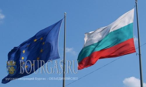 Текущее председательство Болгарии в Совете ЕС подходит к концу