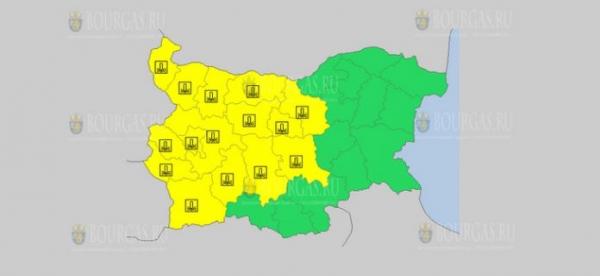На 20 октября в Болгарии — холодный Желтый код опасности