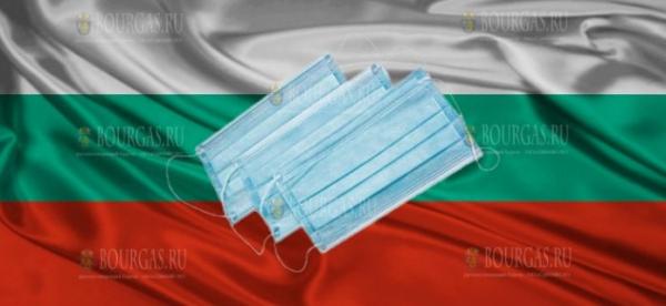 С 22-го октября в Болгарии вводится обязательное ношение масок