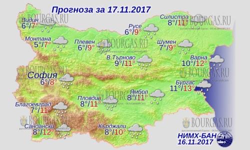 17 ноября в Болгарии — повсеместно дожди, днем до +12°С, на Западе дожди, в Причерноморье +13°С