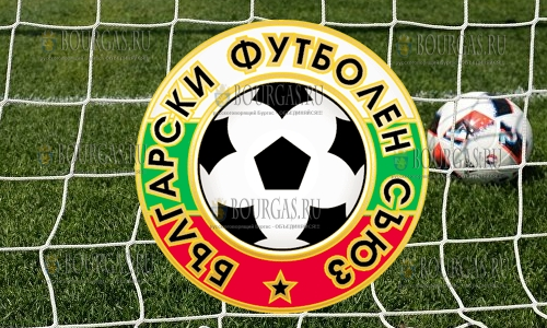 Сборная Болгарии по футболу обыгрывает сборную Нидерландов
