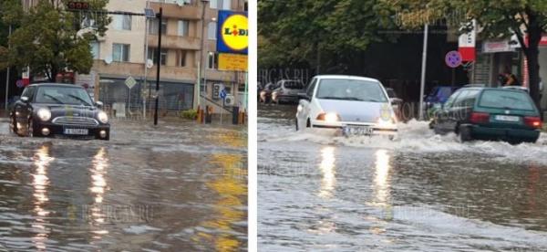 Сегодня затопило Хасково