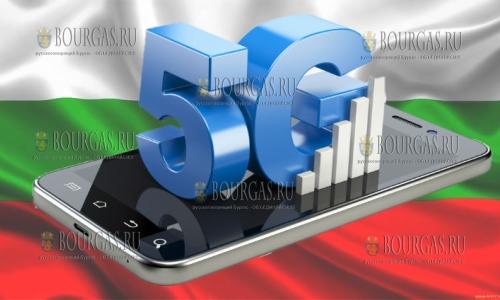 Мэрия Балчика запретила монтирование сети 5G