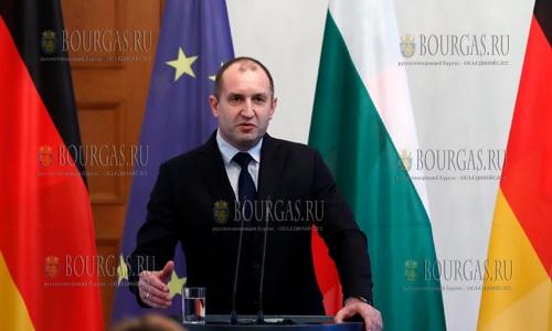Президент Болгарии Румен Радев — определился с приоритетами